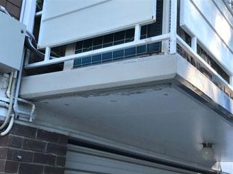 Gotean los balcones